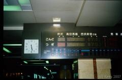 japan150